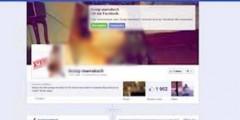 """اعتقال صاحب صفحة """"سكوب مراكش"""" على الفيسبوك"""