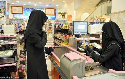 موظفة سعودية تعرض على شاب الزواج منها ومن زميلتها !