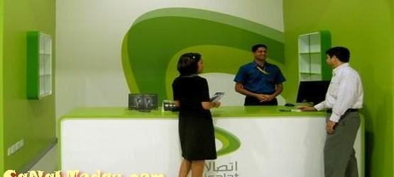 اتصالات الإمارات تبدي رغبتها بالاستحواذ على حصة فيفيندي البالغة 53 % في 'ماروك تيلكوم' المغربية