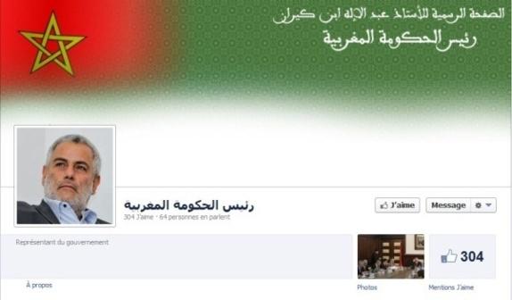 وأخيرا أصبح لرئيس الحكومة بنكيران فايسبوك خاص به