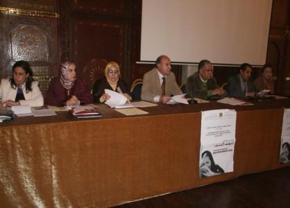 طنجة : لقاء تحسيسي تخليدا لليوم العالمي لمناهضة العنف ضد النساء