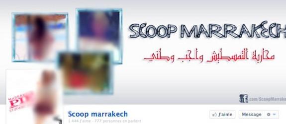 """الحكم على صاحب صفحة """"سكوب مراكش"""" بثمانية أشهر سجنا نافذا"""