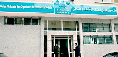 "متهمون بـ""CNOPS"" سربوا أدوية بـ 6 مليون درهم"