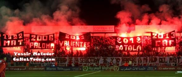 صور مباراة المغرب التطواني والفتح الرباطي