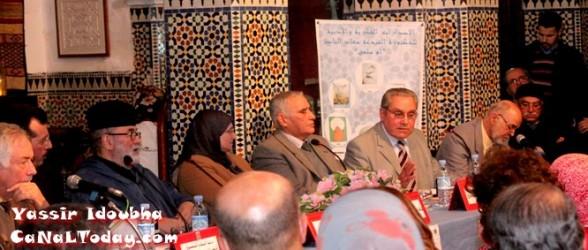 أمسية شعرية بدار الصنعة بتطوان تكريما للدكتورة المبدعة سعاد الناصر