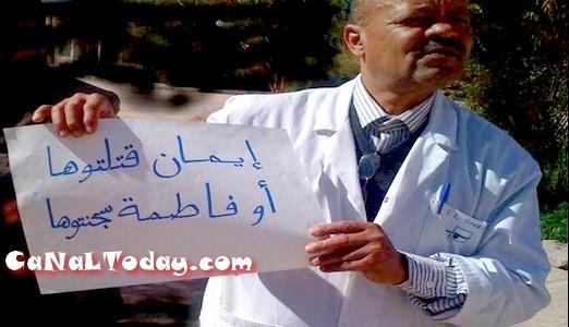 الحاج مولاي عبد الله الممرض بالمستشفى الاقليمي لطاطا في ذمة الله