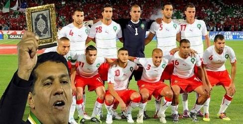 الطاوسي ينشر لائحة اللاعبين المشاركين في معسكر دبي.
