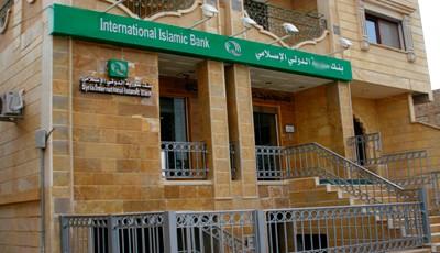 مصادر تتحدث عن منح رخص لإنشاء أول بنك إسلامي بالمغرب.