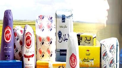 هولدينغ الملك يبيع حوالي الثلث من شركة كوسومار المصنعة للسكر.