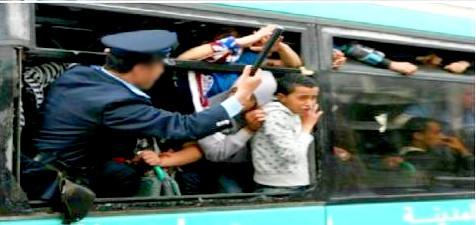 الأمن يعتقل أزيد 191 شخص متورط في اعمال الشغب في مباراة الرجاء والجيش