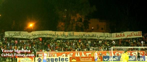 صور مباراة المغرب التطواني والنادي المكناسي