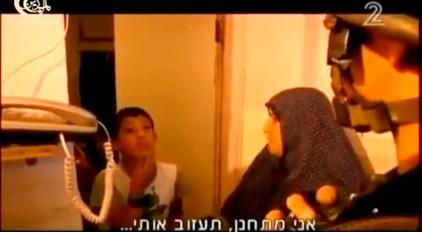 """فيديو مؤثر.. طفل فلسطيني لجندي اسرائيلي :""""ارجوك لا تعتقلني الان لدي امتحان في المدرسة"""" !"""