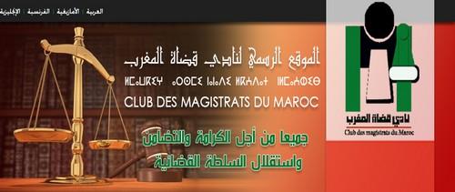اختراق الموقع الرسمي لنادي قضاة المغرب من طرف هاكرز جزائري