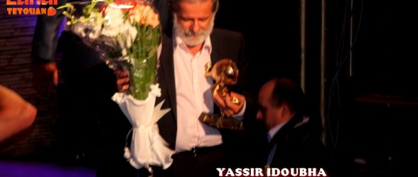 المهرجان الدولي للعود بتطوان يكرم مرسيل خليفة ومحمود الإدريسي