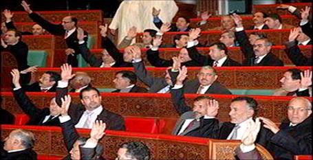 المعارضة تقاطع بنكيران في البرلمان للمرة الثانية على التوالي