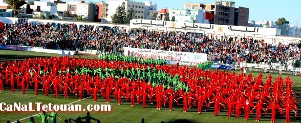 لوحات فنية أبهرت الجميع في حفل ختامي لمهرجان تطوان المدرسي بملعب سانية الرمل