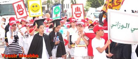 شوارع مدينة تطوان تشهد كرنفالا تاريخيا بمناسبة المهرجان المدرسي لسنة 2013