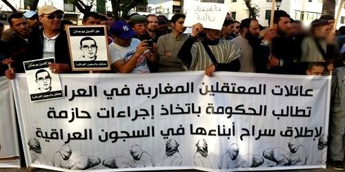 بتطوان … تنسيقية عائلات المعتقلين المغاربة في العراق تطالب بإطلاق سراح ذويها