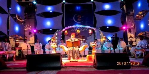 جمعية شذا الفن والجماعة الحضرية لتطوان تعطيا انطلاقة فعاليات مهرجان صدى الأسحار