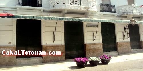 تغيير إسم شارع 9 أبريل بإسم نهج محمد السادس