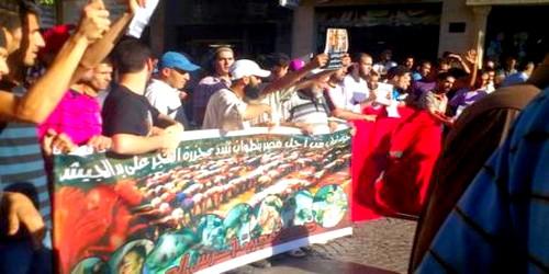 شباب تطوان يتظاهرون ضد مجازر الجيش المصري في حق معتصمي رابعة العدوية