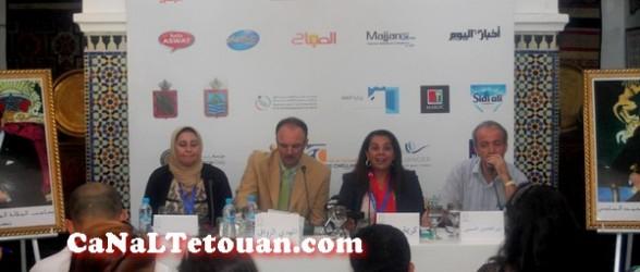 انعقاد ندوة صحفية حول مهرجان أصوات نسائية بدار الصنعة بتطوان