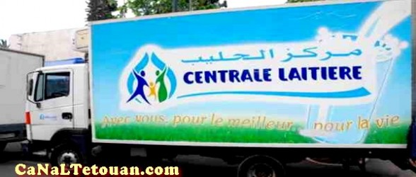 دعوة لمقاطعة الحليب من طرف مرصد لحماية المستهلك المغربي !