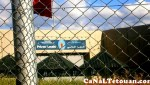 السماح لنزلاء المؤسسات السجنية بتلقي قفة المؤونة خلال فترة عيد الفطر