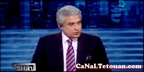 الأبراشي يصف المغاربة بالصهاينة بسبب أحداث شيرين في تطوان (فيديو)