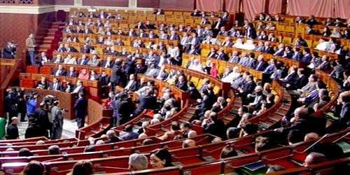 أحزاب مغربية تعقد مؤتمراتها الاستثنائية من أجل ملاءمة قوانينها الداخلية