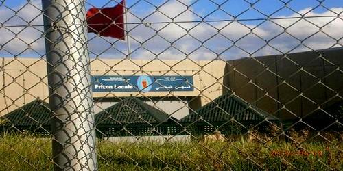 حجز هواتف ومبالغ مالية داخل سجن الصومال بتطوان