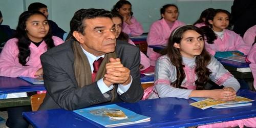 وزارة التربية الوطنية تضيف يومين في عطلة عيد الأضحى