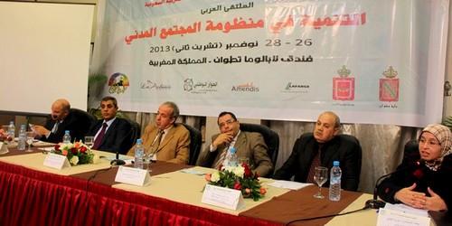 التنمية في منظومة المجتمع المدني شعار الملتقى العربي بتطوان