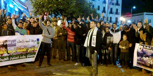 وقفة احتجاجية لحزب العدالة والتنمية بتطوان تنديدا بالمطبعين و بسياسات تهويد القدس بساحة مولاي مهدي