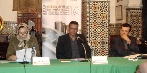 عيد الكتاب بتطوان في دورته 16 يحتفي بالشعراء المغاربة