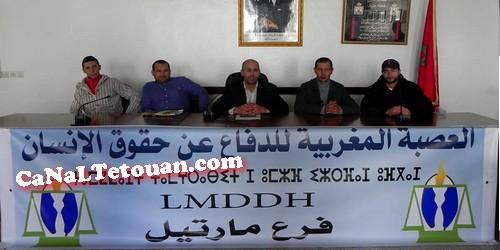تأسيس فرع العصبة المغربية للدفاع عن حقوق الإنسان بمرتيل