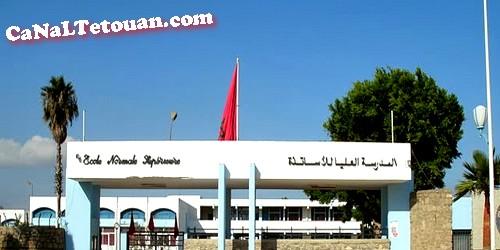 تظاهرة للطلبة إحتجاجا على ظروف إنتحار مراد البناي بمرتيل