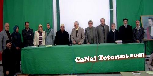 جمعية السكري وقاية تكفل تطوان تعقد جمعها العام لتجديد مكتبها الإداري