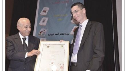 طلبة جامعة عبد المالك السعدي بتطوان يثبتون تميزهم في المشهد الثقافي المغربي