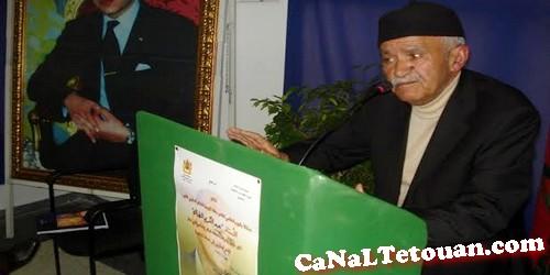 """حفل توقيع وقراءة في كتاب """"عبد الكريم الطبال أشعار أولى"""" بكلية الآداب والعلوم الإنسانية بتطوان"""