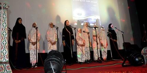 جمعية الحياة بمرتيل تحتفل بذكرى المولد النبوي الشريف