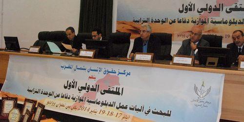 تطوان : افتتاح اشغال الملتقى الدولي للبحث في آليات عمل الدبلوماسية الموازية دفاعا عن الوحدة الترابية