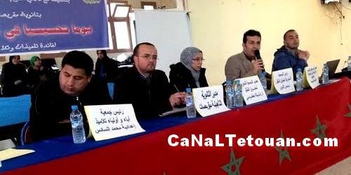 الجمعية المغربية لحقوق الطفل فرع تطوان تنظم لقاء تحسيسيا في مجالحقوق الطفل بثانوية مقريصات بوزان