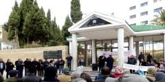 أكاديمية طنجة-تطوان-الحسيمة تروم تغطية كافة الجماعات الترابية بالأقسام الداخلية والمطاعم المدرسية