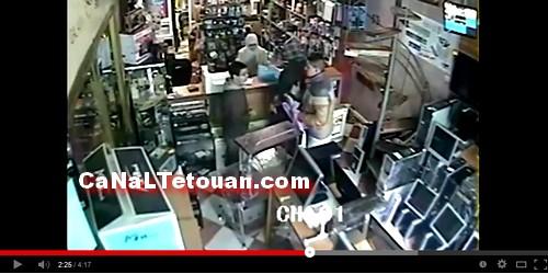 سرقة الايفون من احد المحلات التجارية بتطوان