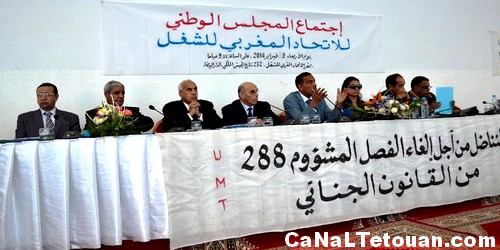 بيان المجلس الوطني للاتحاد المغربي للشغل ليوم 5 فبراير 2014