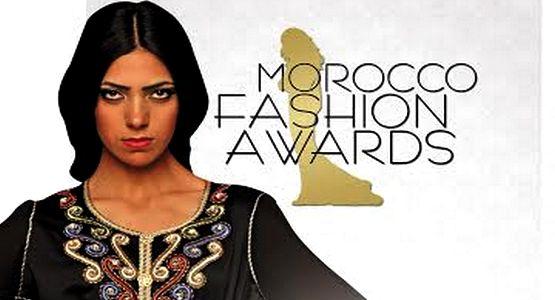 """مؤسسة """"ان تطوان"""" تقرر تمديد باب الاشتراك في أول مسابقة لتصميم الأزياء بالمغرب"""