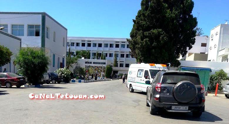 استياء مرضى مستشفى سانية الرمل بتطوان !