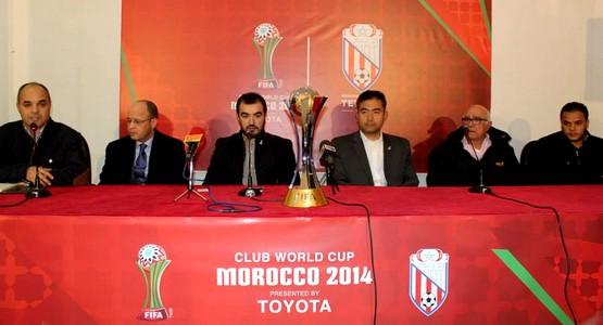 المغرب التطواني يستضيف مجسم كأس العالم للأندية (صور)