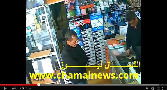 فيديو : نصاب محترف في تطوان يسرق المحلات بطريقة عجيبة (شاهد)